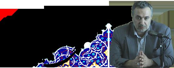 دکتر علی اصغر پورعزت | ali asghar pourezzat